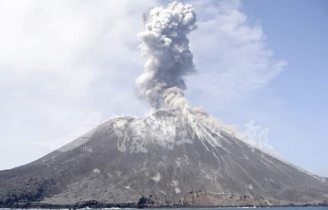 災害 火山