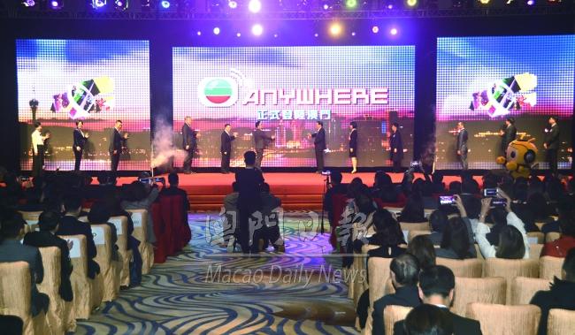 CTM推TVB Anywhere多元視聽娛樂| 澳門日報| 今日時事| CyberCTM